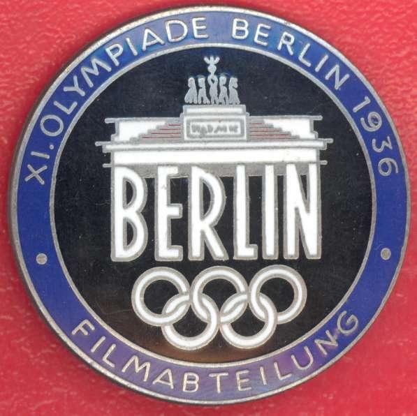 Германия Олимпиада Берлин 1936 г. синяя эмаль