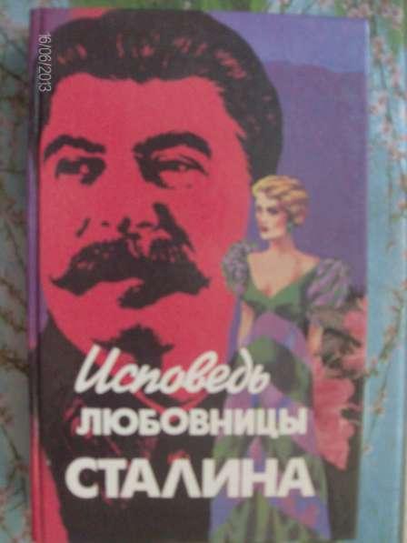 Книги журналы в Москве фото 8