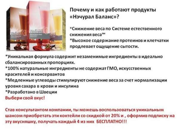 Натуральная косметика по доступным ценам в Челябинске фото 3
