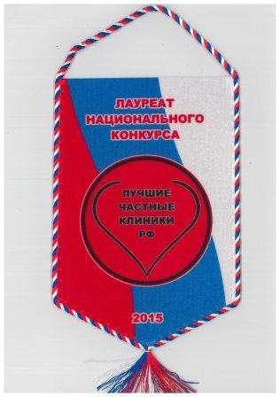 Франшиза Ра-Курс. Ежемесячная прибыль от 300 тыс. рублей в Москве фото 16