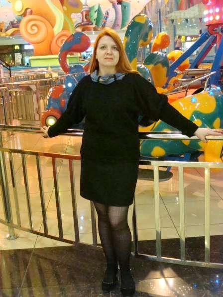 Дина, 48 лет, хочет познакомиться