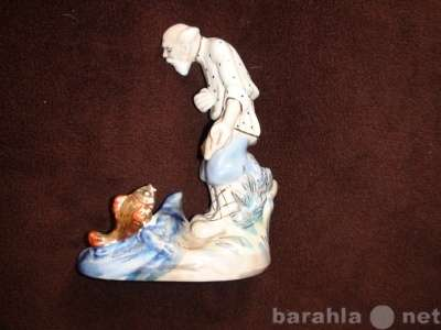"""статуэтка фарф."""" Старик и золотая р"""