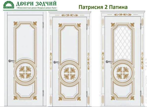 Входные и межкомнатные двери Зодчий в Домодедове фото 3