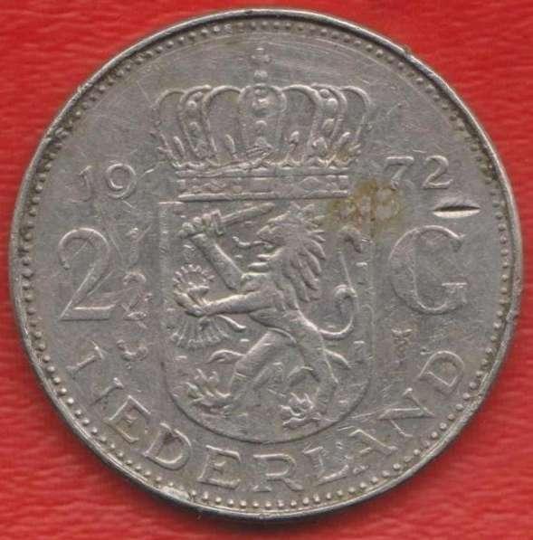 Нидерланды Голландия 2,5 гульдена 1972 г