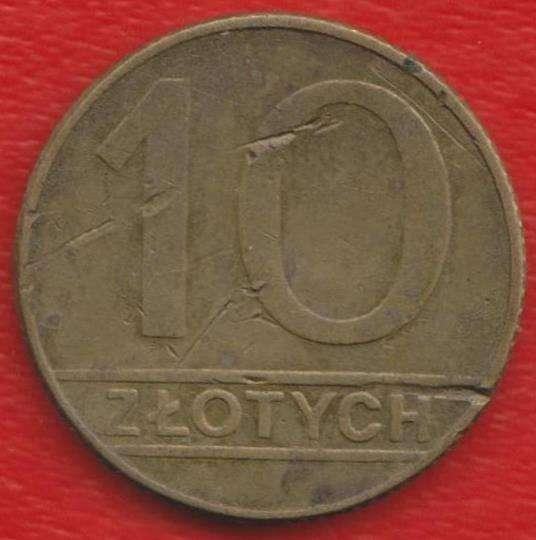 Польша 10 злотых 1989 г
