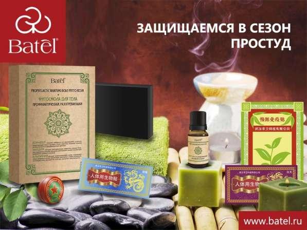 Готовый бизнес от Батэль в Краснодаре фото 4