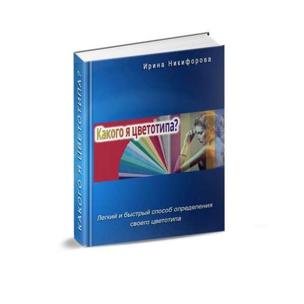 Книга, обучение