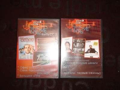 """DVD сериалы серии""""Городские пижоны"""