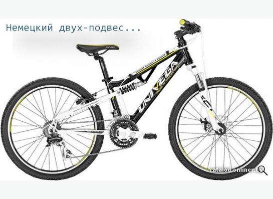 горный велосипед двух-подвес