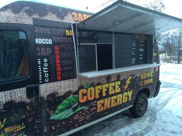 Кафе на колесах