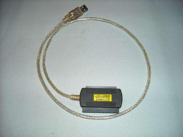 Адаптер USB-IDE