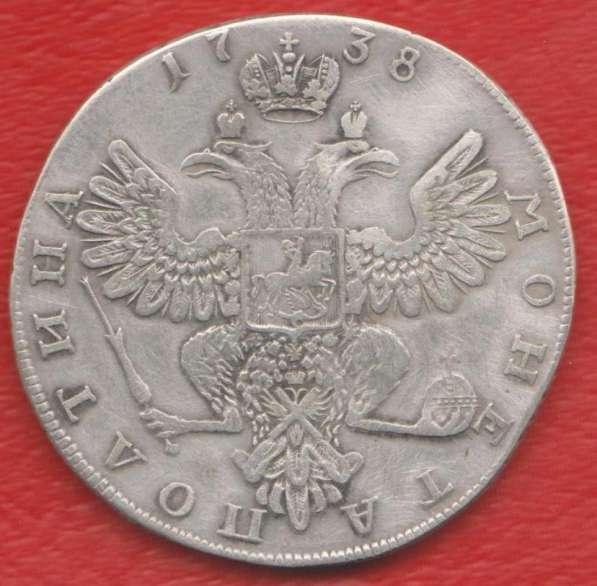 Россия полтина 1738 г.