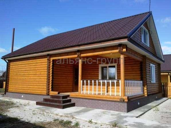 Продается экологически чистый дом !