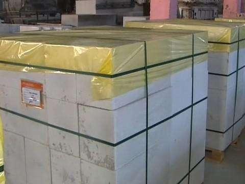 Недорогие качественные стеновые блоки от 1600 рублей за м3 от производителя