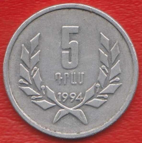 Армения 5 драмов 1994 г.