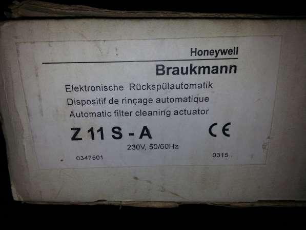 Автомат промыв км Z11S-A