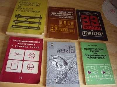 12 справочников по радиотехнике