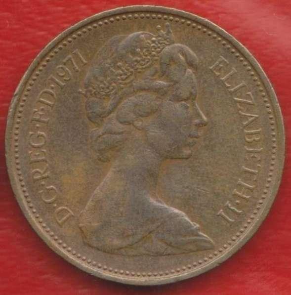 Великобритания Англия 2 новых пенни 1971 г. Елизавета II в Орле