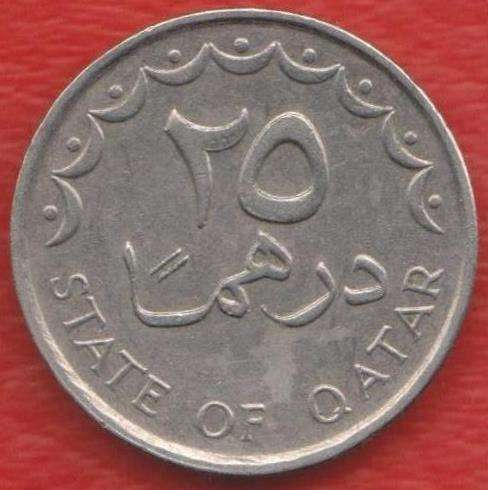 Катар 25 дирхам 1993 г