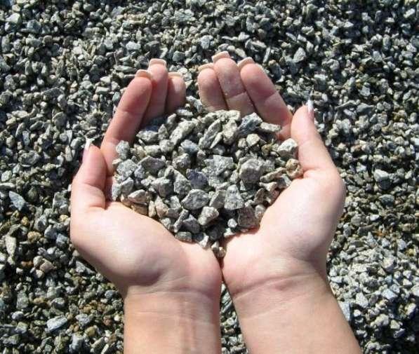 Щебень, песок, шлак, уголь