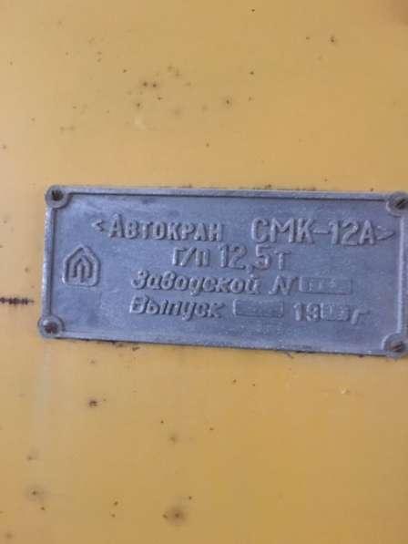 Автокран строительный 12, 5 тонн грузоподъемность Урюпинск в Волгограде фото 4