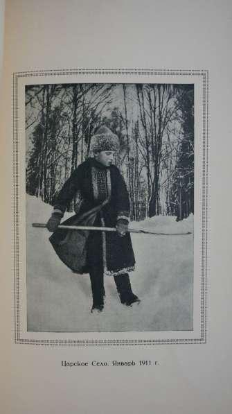 Редчайшее издание к 300-летию Дома Романовых: СПб., 1913 год в Санкт-Петербурге фото 4