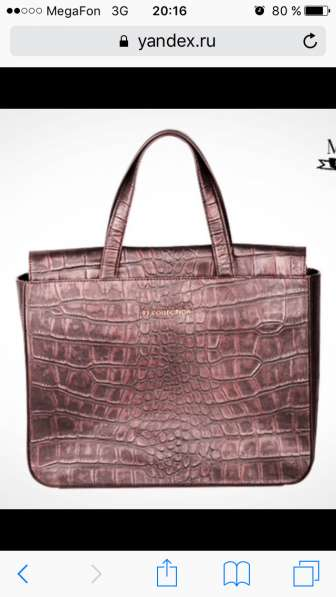 Фирменная сумка TJ Collection