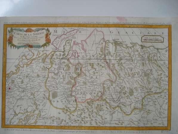 Карта Сибири и соседних стран