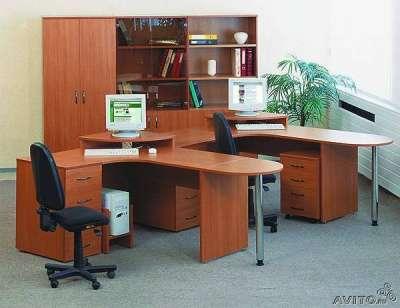 Офисная мебель отличного качества