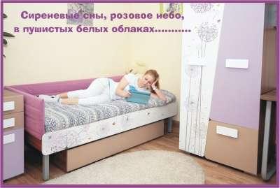Слэш мебель для детей и подростков