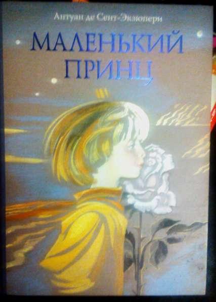 Детские книги в Москве фото 3