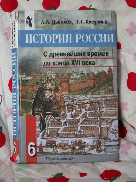 Учебники для средней школы; для абитуриентов в Сургуте фото 4