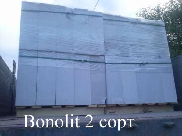 Газосиликатные блоки Bonolit