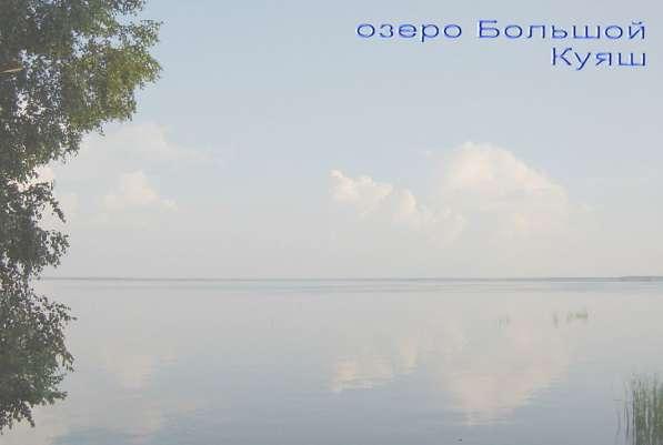 Участки около большого рыбного озера Большой Куяш