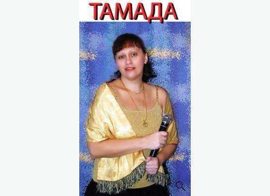 Тамада, Ведущая+дискотека в Санкт-Петербурге