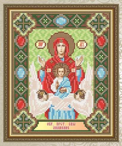 Икона Набор для рукоделия № 20