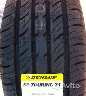 Новые Dunlop 205/70 R15 SP Touring T1 96T