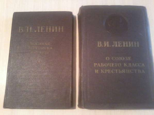 Сочинения Ленина
