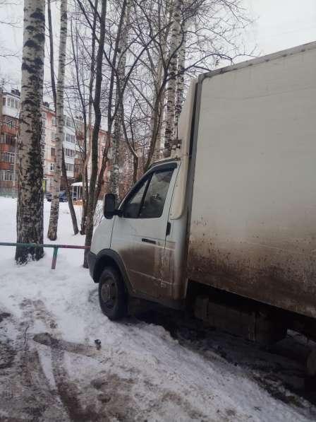 Газель грузчики Пермь