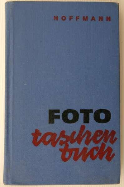 книга FOTO taschen buch