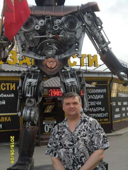 Виталий, 44 года, хочет познакомиться
