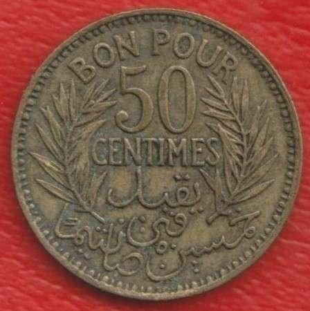 Тунис Французский 50 сантимов 1941 г.