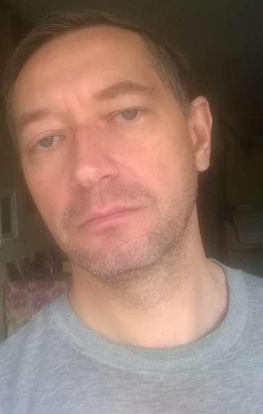 Сергей, 49 лет, хочет познакомиться – Приглашаю к знакомству в Долгопрудном