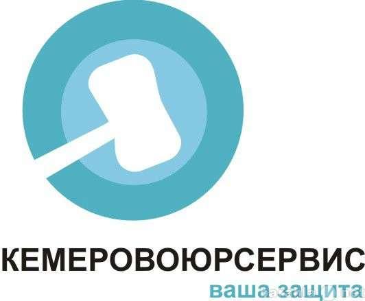 Регистрация ооо в Кемерово