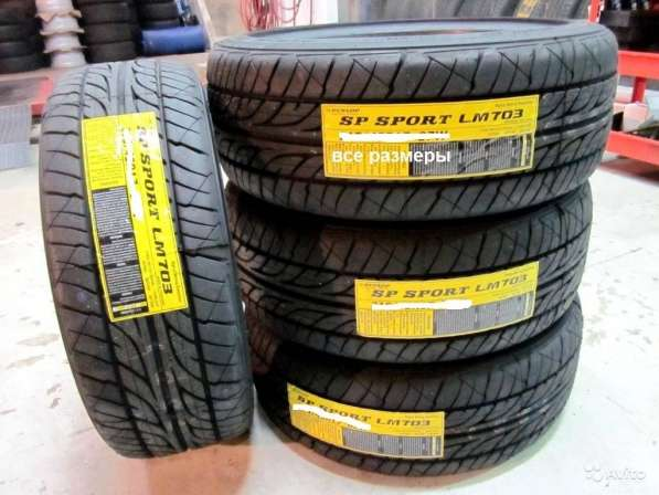 Новые Dunlop 205 50 R16 SP LM703