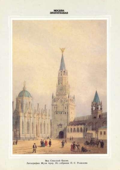 Продается коллекционный набор открыток