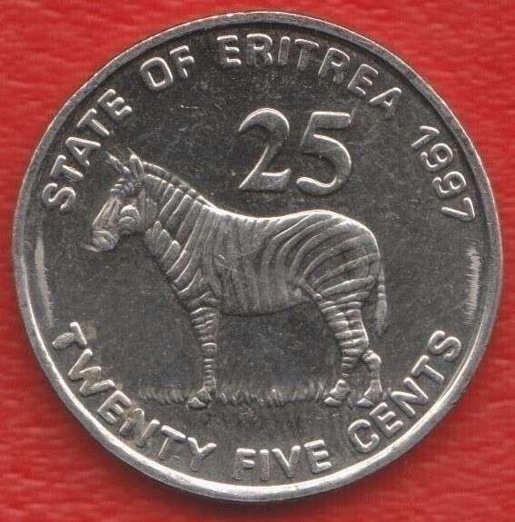 Эритрея 25 центов 1997 г