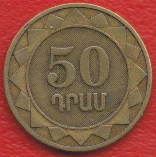 Армения 50 драмов 2003 г.
