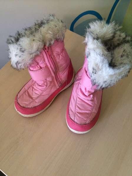 Розовые зимние сапоги 27