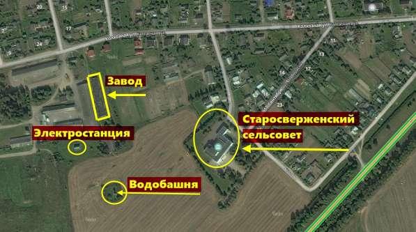 Продам завод по переработке молока,пл.782м2, аг.Старый Сверж в фото 9